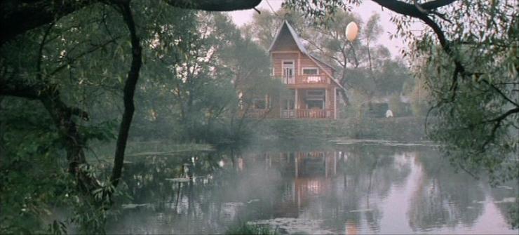 Solaris - la maison près de l'étang